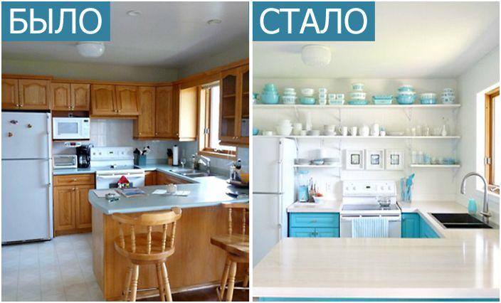 Zmiana Kuchni 5 Imponujące Przykłady Przed I Po