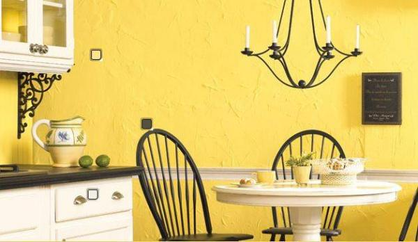 Best- Ideas- Yellow- in your-interior-666-17