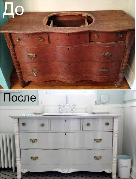 The transformation of the chest in the cabinet under the sink.