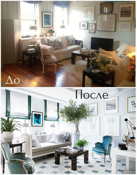 The transformation of a faceless living room in an elegant space.