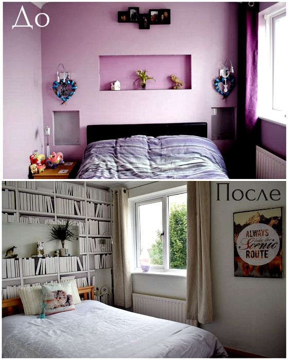 Transforming a bedroom using color.