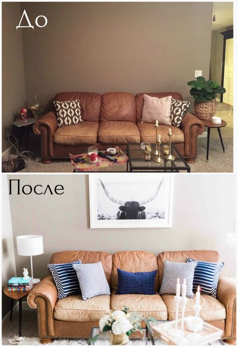 The transformation of the living room using original parts.