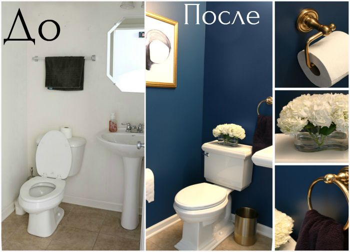 A simple transformation of a bathroom.